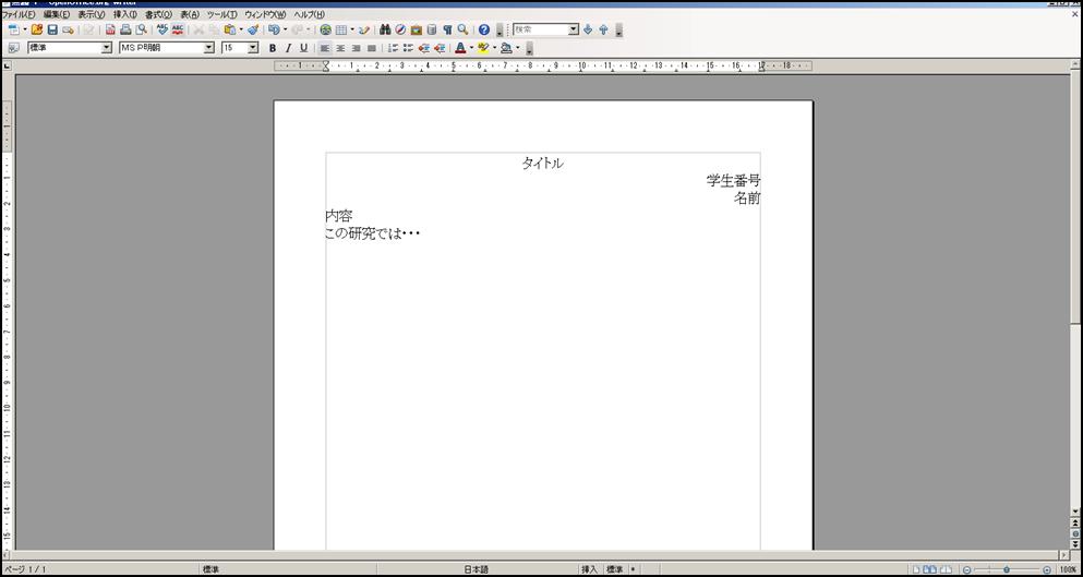 writer1.png